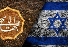 اتحاد با رژیم ساختگی