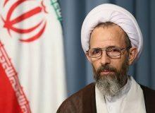 پیام تبریک انتصاب مدیر محترم مؤسسهی آموزشی و پژوهشی امام خمینی(ره)