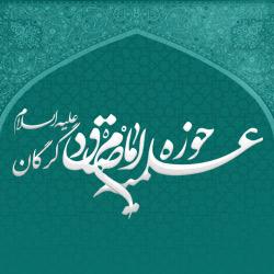 از لابه لای آیات قرآن، میتوان فهمید: مادامى كه انسان با خدا باشد، خدا هم با اوست.