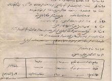 یادداشتهای روزانه سردار شهید طاهری به روایت تصویر