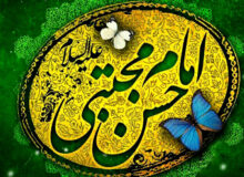 نگاهی به حکومت امام مجتبی(ع)